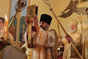 Hierarchical Liturgy (2014)